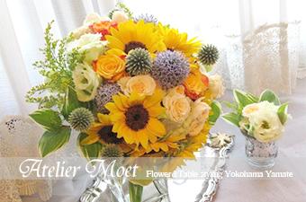 ff_bouquet_2